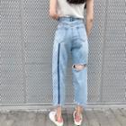 High-waist Cropped Harem Jeans