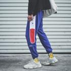 Drawstring Contrast Color Jogger Pants