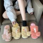 Duck Embroidered Fleece Slippers