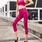 Capri Perforated Yoga Pants