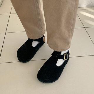 Round-toe Suedette Slides
