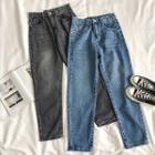 Plain High-waist Straight Jeans