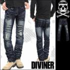 Distressed Washed Slim-fit Jeans