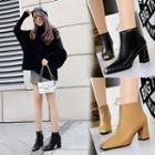 Rivet Chunky-heel Ankle Boots