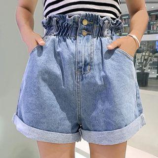 Paperbag Waist Denim Shorts