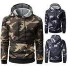 Drawstring Camouflage Hooded Pullover
