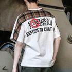 Elbow-sleeve Plaid Panel Chinese Character T-shirt