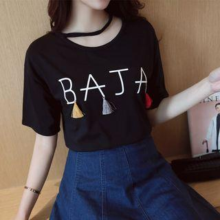 Loose-fit Lettering Fringed Short-sleeve Top