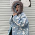 Fluffy Trim Hoode Zip Jacket