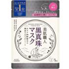 Kose - Clear Turn Bihada Syokunin Beautiful Skin Artisan Black Pearl Mask (firming) 7 Pcs