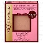 Sofina - Primavista Dea Skin Tone Up Powder Foundation Uv Spf 25 Pa++ (refill) (#07 Ocher) 9g