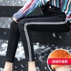 Striped-trim Cropped Skinny Jeans