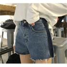 Contrast Trim Denim Shorts