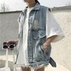 Ripped Buttoned Denim Vest As Shown In Figure - One Size