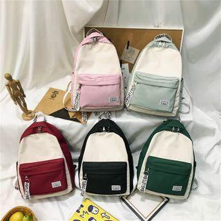 Contrast Color Lettering Strap Nylon Backpack