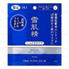 Kose - Sekkisei Medicated Mask Enriched 1 Pc