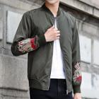 Embroidered Zip Bomber Jacket