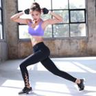 Sports Lace Up Leggings