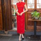 Flower Embroidered Cap Sleeve Qipao