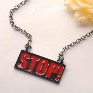 Stop Letter Necklace - Red Red - One Size
