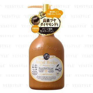 Stella Seed - Angel Recipe Diamond & Raw Collagen Conditioner 500ml