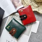 Color Panel Coin Purse