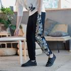 Printed Panel Drawstring Harem Pants