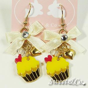 Ribbon Yellow Cupcake Crystal Gold Earrings
