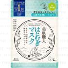 Kose - Clear Turn Bihada Syokunin Brightening Mask (hatomugi) 7 Pcs