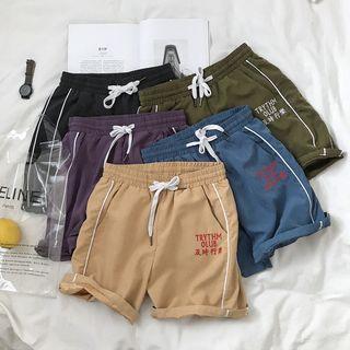 Drawstring Waist Embroidered Shorts