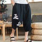 Drawstring Chinese Character Shorts
