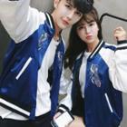 Embroidered Couple Matching Baseball Jacket