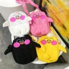 Duck Mini Crossbody Bag