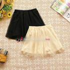 Lace-panel A-line Skirt