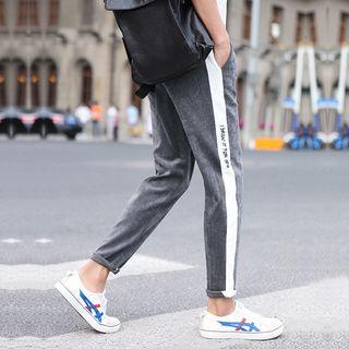 Contrast-trim Straight-fit Pants