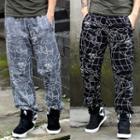 Printed Cargo Harem Pants