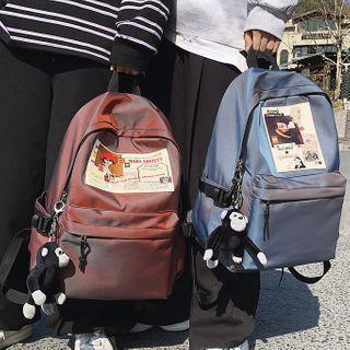 Print Applique Zip Backpack