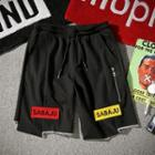 Applique Sweat Shorts