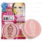 Isehan - Kiss Me Heroine Make Mineral Bb Loose Powder Spf 25 Pa++ (#02 Natural Beige) 6g