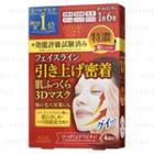 Kose - Clear Turn Moist Lift Mask 4 Pcs