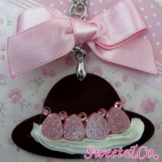 Sweet Pink Ribbon Swarovski Crystal Strawberry Choco Hat Necklace Silver - One Size