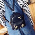 Embroidered Faux Leather Mini Backpack