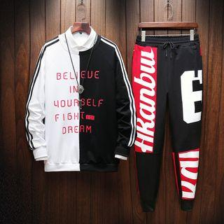 Set: Color Block Lettering Sweatshirt + Jogger Pants