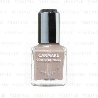 Colorful Nails (#62 Smoky Beige) 1 Pc