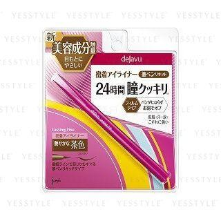 Dejavu - Lasting-fine New Bi Lasting-fine Brush Liquid (brown) 1 Pc