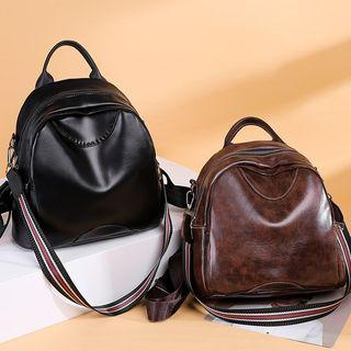 Two-way Faux Leather Stripe Strap Backpack