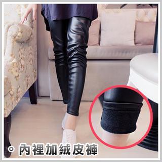 Fleece-lined Faux-leather Leggings