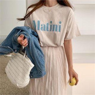 Matini Printed Cotton T-shirt