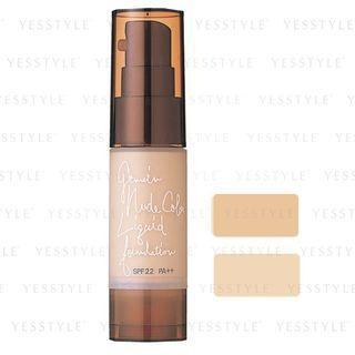 Gelnic - Gemain Nude Color Liquid Foundation Spf 22 Pa++ 35g - 2 Types