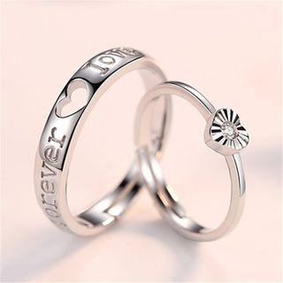 Couple Matching 925 Sterling Silver Heart Open Ring / Set